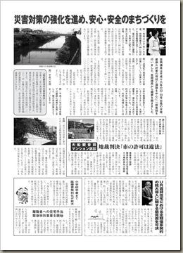 news-200910-2