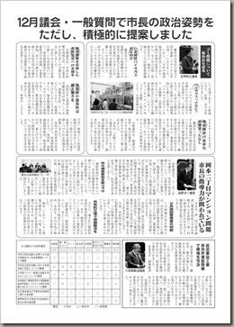 news-2010-01-2