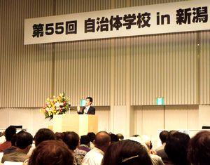 j自治体学校 渡辺先生講演 2013年