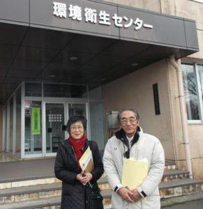 長岡バイオセンター