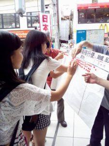 集団的自衛権行使容認反対シール帳票2014年6月28日大船1