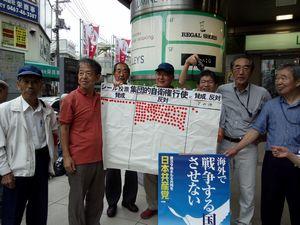 集団的自衛ん研行使容認反対シール投票2014年6月28日大船