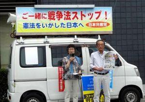戦争法案ノー鎌倉駅宣伝 2015年7月4日