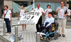 2015年7月30日鎌倉駅東口戦争法ノー
