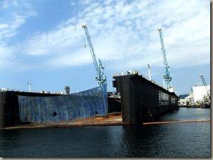 三菱重工 潜水艦 修理?