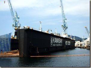 川崎重工 潜水艦の修理?